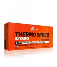 OLIMP Thermo Speed Extreme Mega Caps / 120 Caps.
