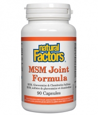 NATURAL FACTORS MSM Joint Formula 840mg. / 90 Caps.