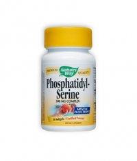 NATURES WAY Phosphatidyl-Serine 30 Softgels.