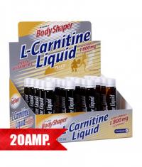 WEIDER L-Carnitine 20 Fiole