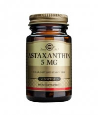 SOLGAR Astaxanthin Complex 4mg. / 30 Caps.