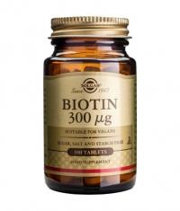 SOLGAR Biotin 300ug. / 100 Tabs.