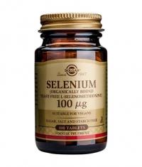 SOLGAR Selenium 100ug. / 100 Tabs.