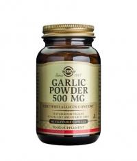 SOLGAR MaxGar Garlic 90 Caps.