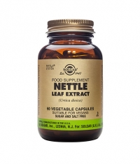 SOLGAR Nettle Leaf Extract 60 Caps