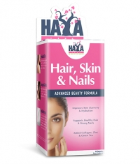 HAYA LABS Hair, Skin, and Nails 60 Caps.