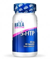 HAYA LABS 5-HTP 50mg. / 90 Caps.