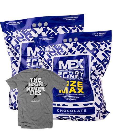 promo-stack MEX Size Max 15 Lbs. / x2