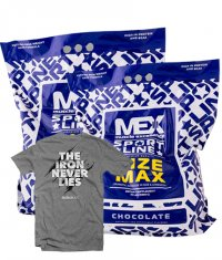 PROMO STACK MEX Size Max 15 Lbs. / x2
