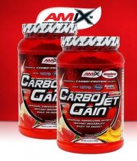 PROMO STACK AMIX CarboJet ™ Gain 1kg / x2