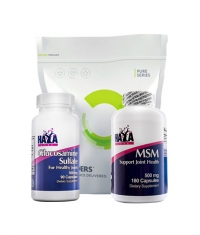 PROMO STACK Joint Health 5
