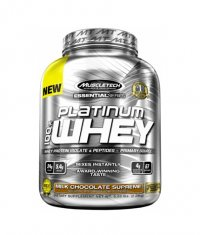 MUSCLETECH Platinum 100% Whey (doar aroma de Cookies and Cream)