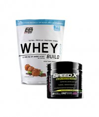 PROMO STACK Demigod's Physique 1