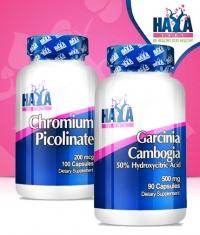 PROMO STACK HAYA LABS Garcinia Cambogia 500mg 90caps + HAYA LABS Chromium Picolinate 200mcg. / 100 Vcaps.