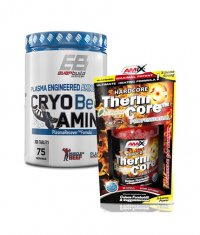 PROMO STACK Demigod's Physique 9