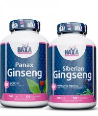 PROMO STACK Haya Labs - Siberian & Panax Ginseng