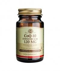 SOLGAR Coenzyme Q-10 120mg / 30 vcaps.