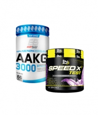 PROMO STACK Fitness Arsenal 3