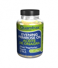 QUAMTRAX NUTRITION Evening primrose Oil 500 mg / 200 sofgels