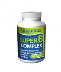 QUAMTRAX NUTRITION Vitamin B Complex / 60 tabs