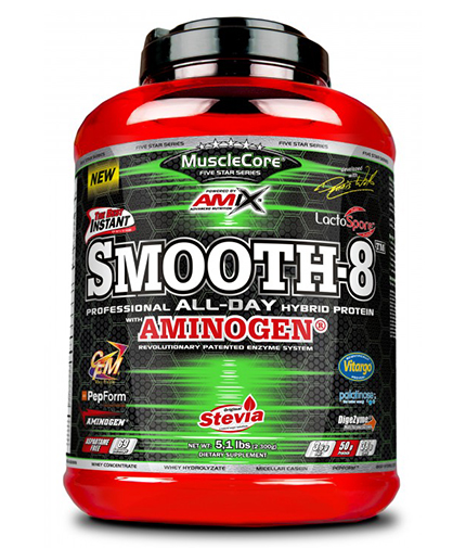 AMIX Smooth-8 2.300